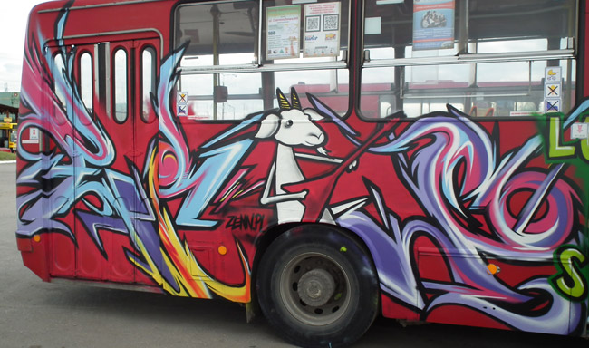 ENSO on bus [2012]